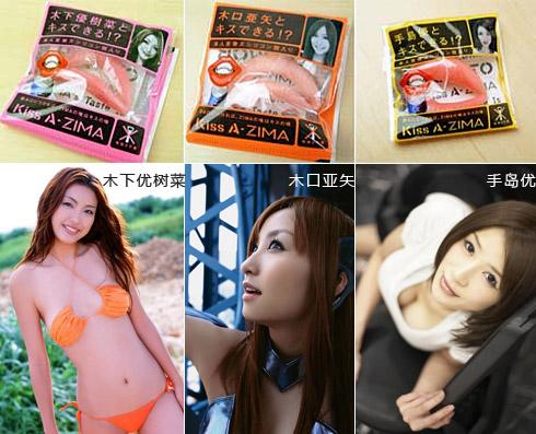 和写真女星玩亲亲~日本Zima硅胶倒模嘴唇
