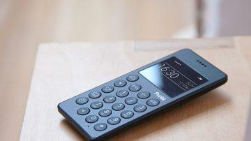 """MP01"" 一款只能拨打电话和发短信的复古迷你手机"