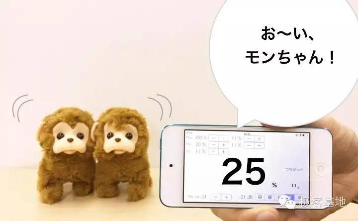 日本人只不过给电池加了个套,没想到却如此神奇!