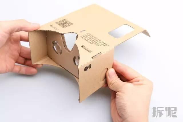 教你怎么用10块钱成本做一个VR眼镜