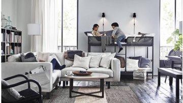 IKEA(宜家) 2017年样册,预言了未来居家生活的模样?