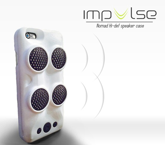 Impulse手机壳音箱