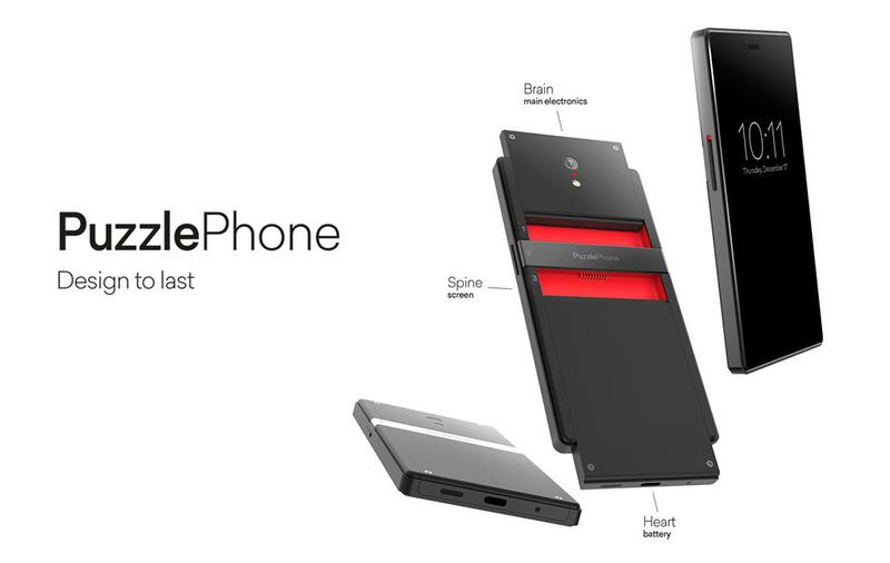 Puzzlephone模块化手机
