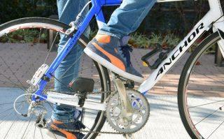 USB单车发电机,让你踩单车的同事