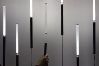 EQUILIBRIO:悬浮在空中的灯